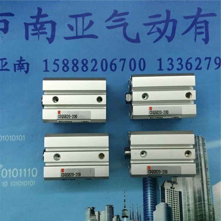 все цены на CDQSB20-20D SMC  pneumatic cylinder Compact cylinder Pneumatic components онлайн