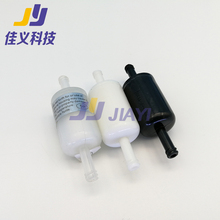 100% Original&Good Price! JYY Cylindric Shape UV/ECO-Solvent/Water Based Short Ink Filter for dx5/dx7 Printer Machine