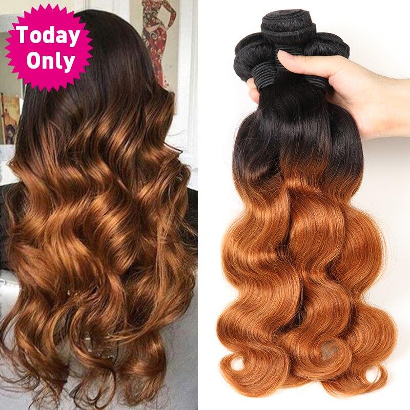 היום רק 1/3/4 חבילות ברזילאי גוף גל חבילות Ombre שיער חבילות ברזילאי שיער Weave חבילות רמי שיער טבעי הרחבות