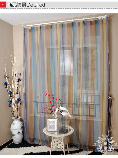 280cm 2017 High End Customized Simple Mixed Color Polyester Stripe Sheer Curtains For
