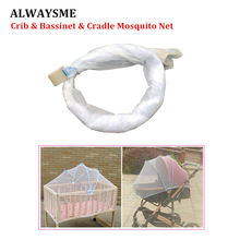 ALWAYSME Universal Fist Baby Infant To Toddler Crib Cradle Bassinet Rocker Bed Mosquito Net Tent Cover Cover Baby Crib Net(China)