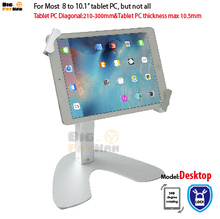 Common Safety Kiosk with Locking Holder and Anti-Theft Holder for Eight-10 inch pill computer stand huawei samsung Tab desktop