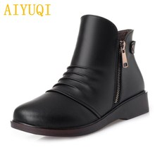 AIYUQI Womens casual winter boots 2019 new genuine leather ladies ankle boots,flat non-slip mother shoes women martin