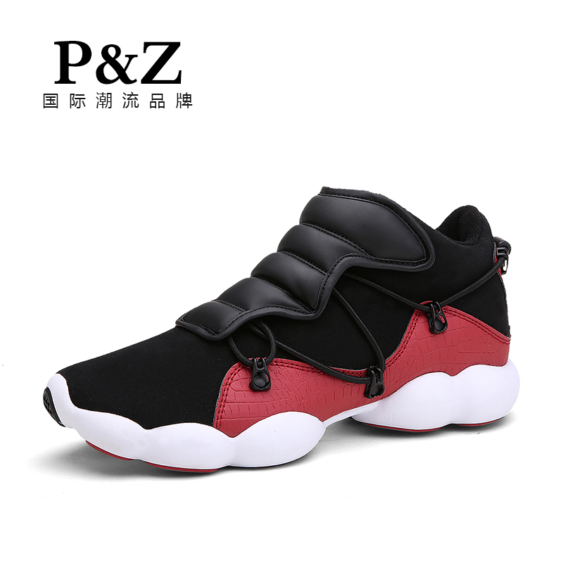 Cheap Trendy Shoes Promotion-Shop for Promotional Cheap Trendy ...