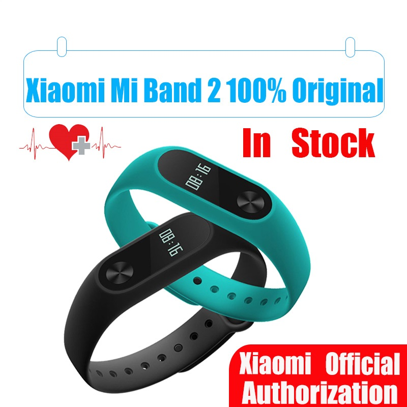 2017 Original Xiaomi Mi Band 2 Miband 2 Wristband Bracelet With Smart Heart Rate Fitness OLED Touchpad Screen