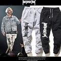 2016 Temor De Dios Propósito Gira Justin Bieber Pantalones Hombres las mujeres de Algodón de Alta Calidad Hip Hop de Lana Pantalón Casual Basculador pantalones de chándal