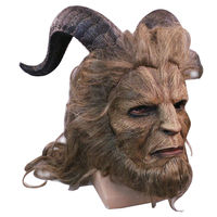 US SHUP Beauty And The Beast Mask Prince Cosplay Horror Latex Masks Halloween