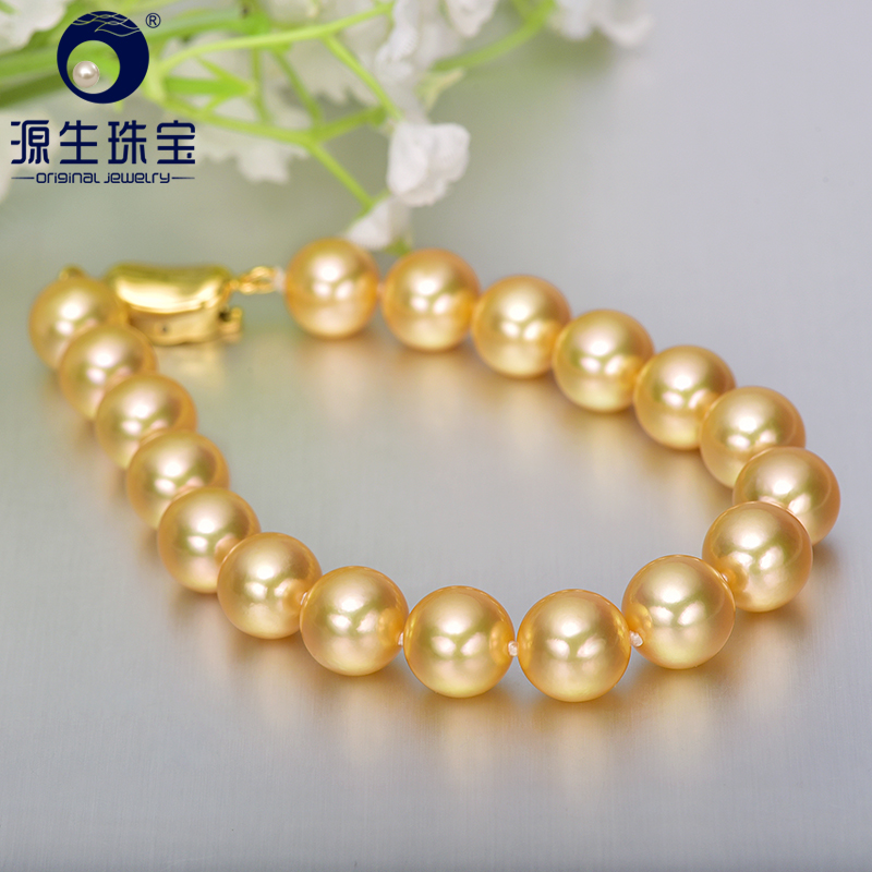 """GENUINE Huge 18/""""  10-9 mm AAA south sea golden pearls Necklace 14K Gold"""