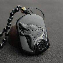 Fostfo натуральный черный обсидиан резьба голова Волка амулет кулон ожерелье обсидиан благословение счастливые Подвески модные ювелирные изделия