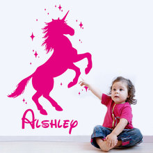 Personalized Name Unicorn Wall Decal Silhouette Sticker Vinyl Monogram  Nursery For Baby Girls Room 3N23