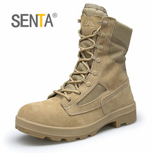 SENTA Men Special Forces Tactical Combat Army Military Boots Brand Outdoor Hiking Shoes Non-slip Mountain Trekking Sport Boots