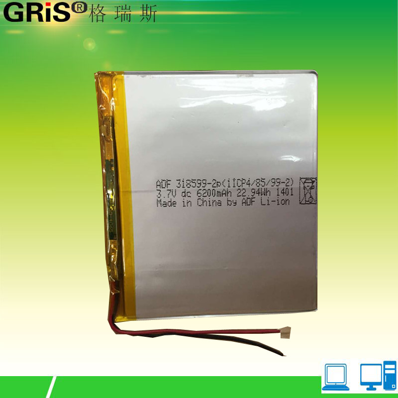 3 7V polymer lithium battery 318599 6200MAH flat panel MID PAD battery mobile power supply Rechargeable