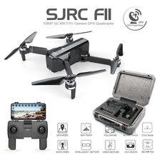 SJRC F11 Дрон с GPS с wi fi FPV системы 1080 P камера бесщеточный Quadcopter 25 минут время полета жест управление складной Дрон Vs CG033
