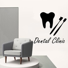 New Design Tooth dental clinic Vinyl Wall Sticker For Dental Store Decal Mural Stickers Commercial Wallpaper