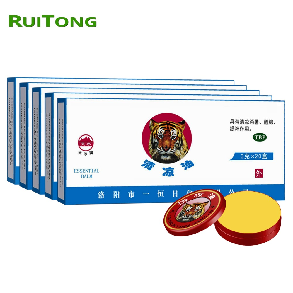 RUITONG 100PCS Tiger Balm Ointment Refresh Brain Medical Cream Relieve Body Pain Cooling Oil For Mosquito Bites Motion Sickness