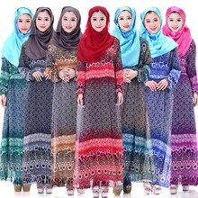 Müslüman Elbise Yeni Elbiseler Retro Hanımefendi Şifon Elbise Yaz Avrupa Toptan Üreticileri