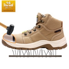 Steel Head16 DESERT outdoor hiking boots steel toe cap all canvas shoes breathable comfortable ankle protective boots