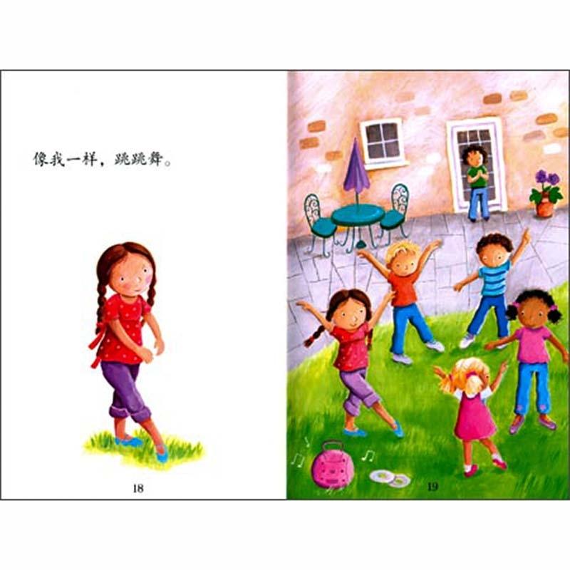 guide book 1dvd comecar ler chines 02