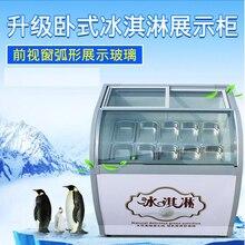 Коммерческий 6 баррелей/10 коробки итальянское мороженное витрина подставка для мороженого Чехлы морозильная камера для мороженого 180 Вт