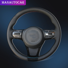 Car Braid On The Steering Wheel Cover for Kia K5 Optima 2014 2015 Auto Steering Wheel Covers Interior Accessories Car-styling 7pcs 3d carbon fiber chrome car styling speed emblems badge kit grille trunk steering wheel 4 rims for 2011 2014 kia optima k5