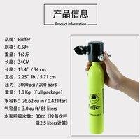 PUFFER Scuba diving small gas bottle scuba diving oxygen tank