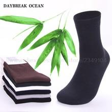 2017 Brand New 5 Pairs High Quality Men Cotton And Bamboo Fiber Socks Casual Anti-Bacterial Deodorant Summer Men's Socks B107