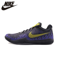 NIKE Mamba Rage EP Kobe Original Hard Court Basketball Shoes Breathable High Quality Stability Sneakers For