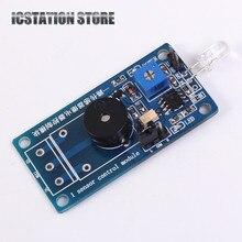 Photodiode Brightness Sensor Buzzer Alarm Module Light Detector Sensitivity Adjustable DC 5V 150mA for Arduino