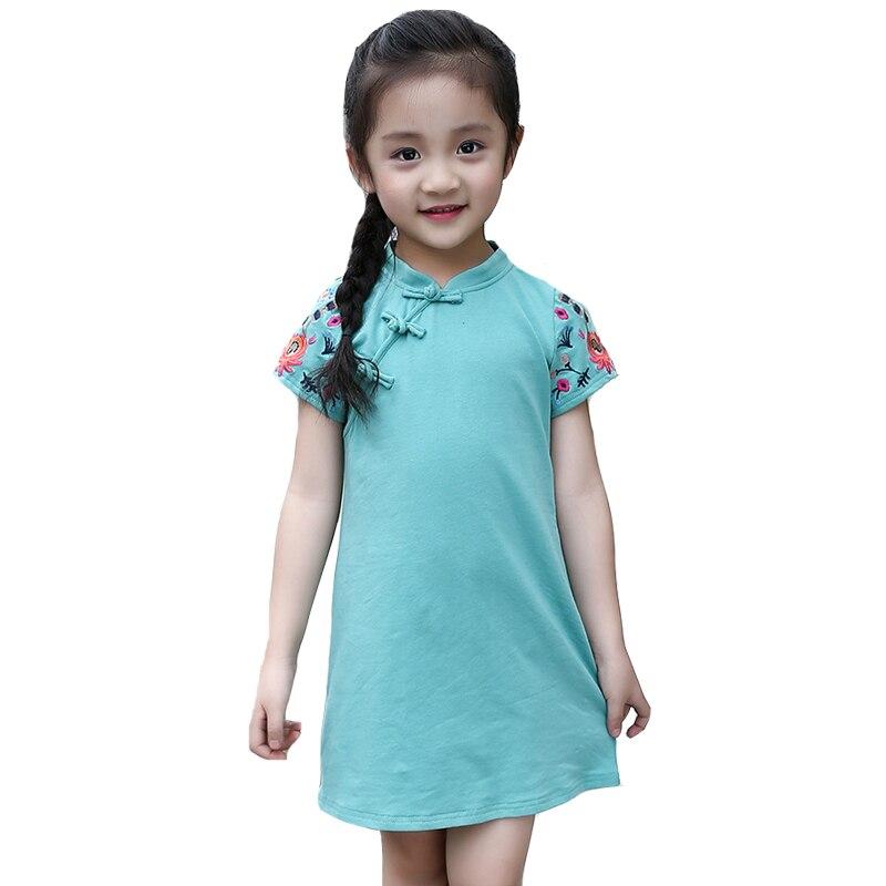 Short Summer Dresses Girls
