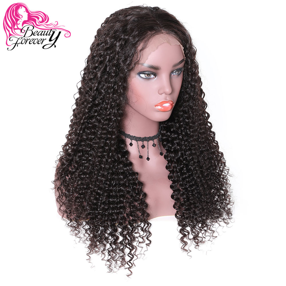 BeautyForever Malaysian Curly Full Lace Wigs 100% Remy Human Hair 14-24inch Natural Color Swiss Lace 150% & 180% Dencity(China)