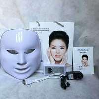 7 Colors Light Photon Led Ipl Pdt Facial Mask Skin Rejuvenation Beauty Therapy Wrinkles Moisturizing Nutrition