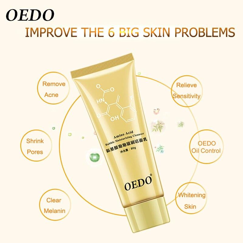 Аминокислота пузырьковый увлажняющий Очищающая маска для лица средство для умывания лица Уход за кожей против Aging средство для подтяжки кожи Очищение