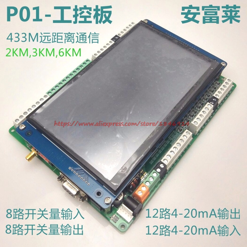 STM32-P01 Industrial Control Panel Remote Acquisition And Controller 1 Digital Quantity And Analog Quantity