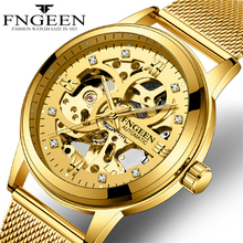 2019 New Automatic Mechanical Men Watches Business Luxury Gift Watch Gold Stainless Steel Mesh Waterproof Male Wristwatch Clock
