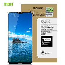 For Nokia 7.1 2018 Glass Tempered MOFi 9H Protective Film Screen Protector