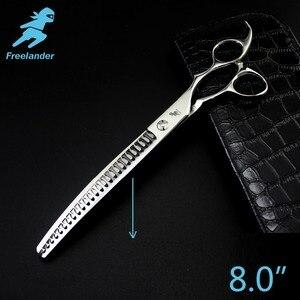Image 1 - Freelander8.0 pulgadas tijeras profesionales para perros tijeras de aseo para mascotas herramienta de pulido tijeras de adelgazamiento de alta calidad