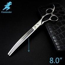 Freelander8.0inch profissional tesouras cão pet grooming tesoura ferramenta de polimento desbaste tesoura alta qualidade