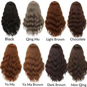Image 5 - ミスかつらロング波状のかつら黒人女性アフリカ系アメリカ人の人工毛グレーブラウンかつら前髪耐熱ウィッグ