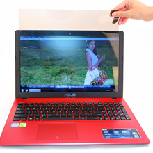 12.5 inch (277*157MM) compute Screen Privacy Filter Anti-peeping-glare eye Prote