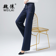 2018 New Autumn Winter Cotton High Waist Wide Leg Pants Zippers Fly Jeans Vintage Casual Button Pants Women Full Length Trousers