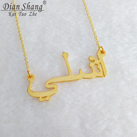DIANSHANGKAITUOZHE Online Celebrity Same Style Custom Name Arabic Necklace Women Personal Symbol Pendant Necklace Rose Gold