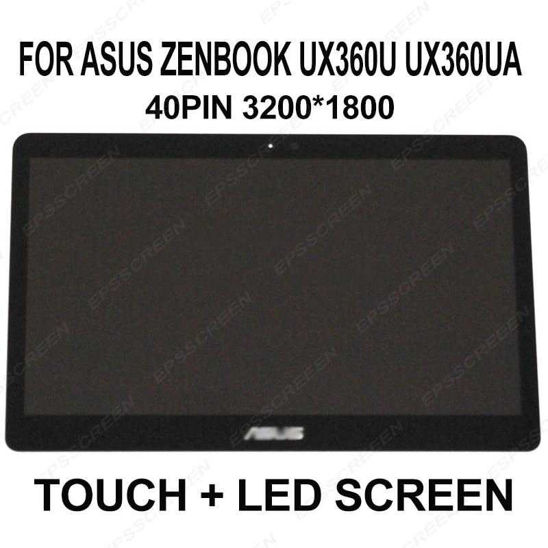 Asus Zenbook UX360U UX360UA 液晶画面 + タッチデジタイザーアセンブリ 3 k UHD 3200*1800 ラップトップパネル LP133QD1 SPB2 40 ピン LVDS  グループ上の パソコン & オフィス からの ノートパソコンの液晶画面 の中 1