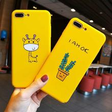 Fashion Cute Phone Case iPhone  8 7 6s 6 Plus