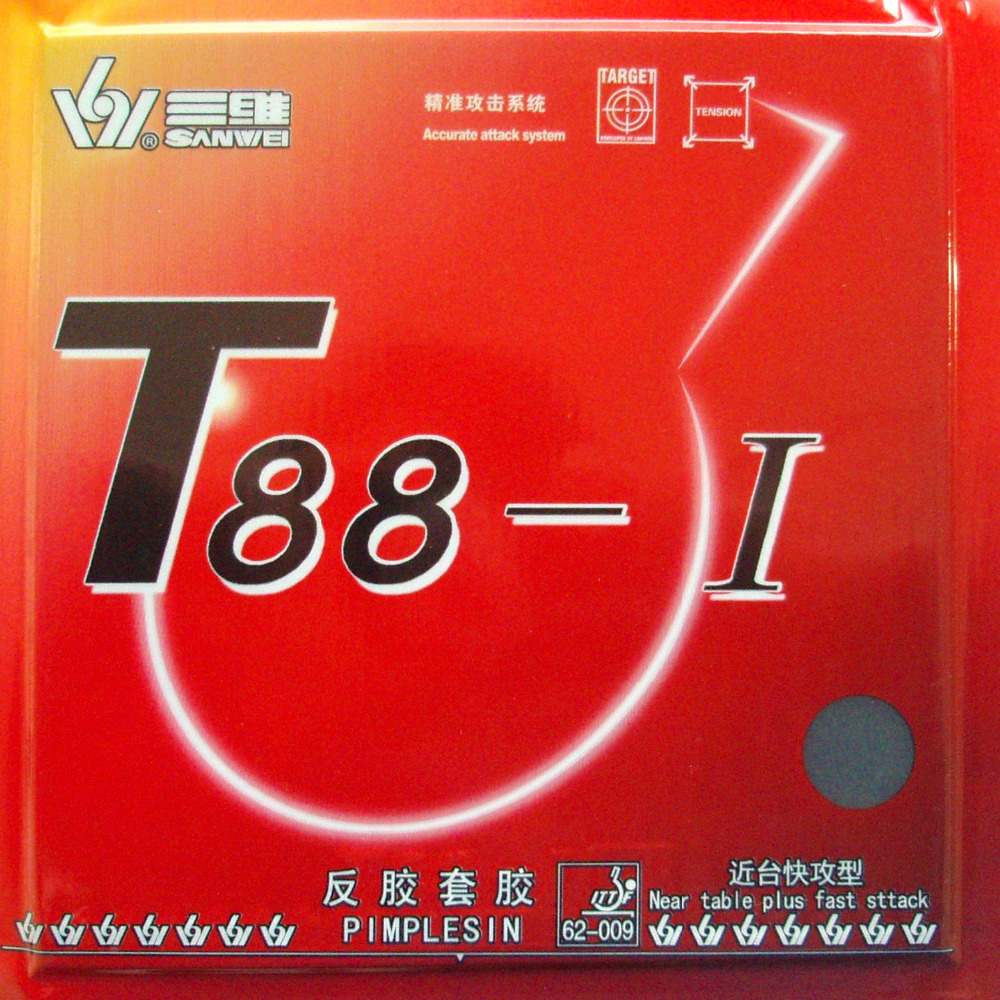 2 pieces Sanwei T88-I T88 1 T88-1 with target stamp on the sponge pips-in table tennis p ...