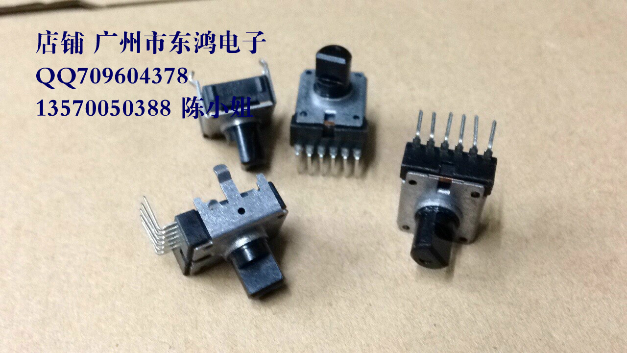RK12 potentiometer type electronic musical instrument font b accessories b font acoustic A50K axial length 8MM