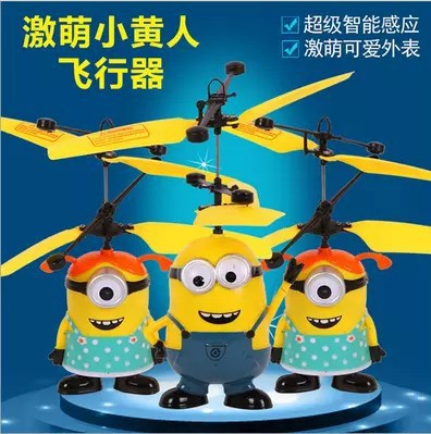 New Minion Sensor Flying Despicable Me font b RC b font font b Helicopter b font
