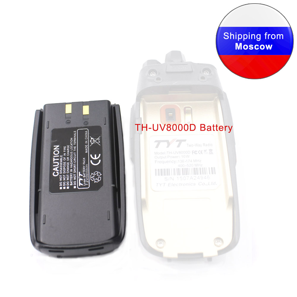 TYT Li-Ion-Battery Replacement Walkie-Talkie TH-UV8000D Two-Way-Radio for 3600ma Original