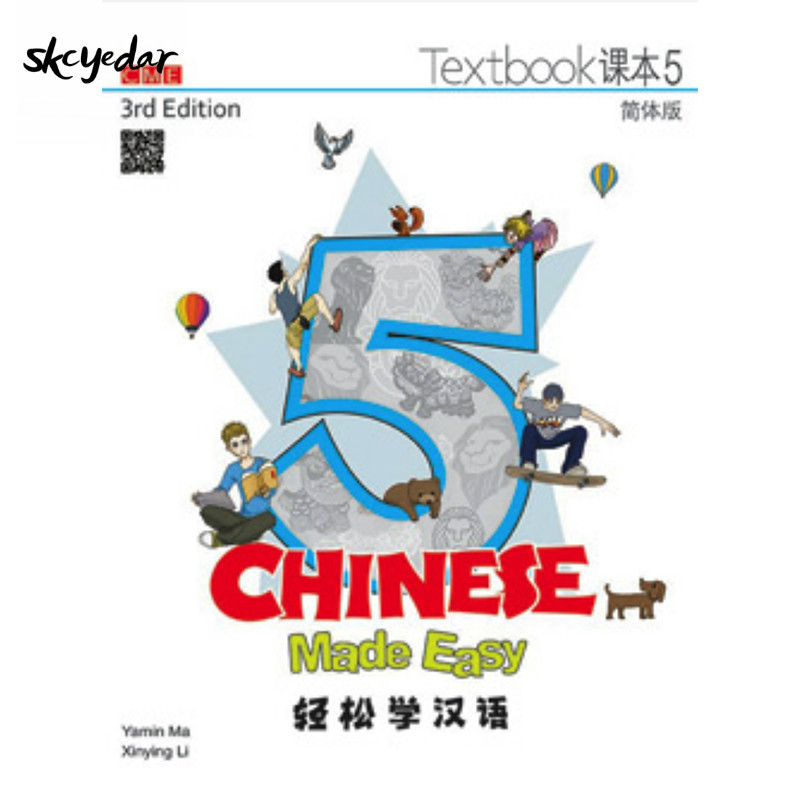 Chinese Made Easy 3rd Edition Book 5 Textbook+Workbook Combination English&Simplified Chinese Version 2016-01-08 the holy bible chinese english revised chinese union version new international version simplified chinese edition small 32k