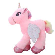 60 cm Cute Plush Unicorn Toys Pillow  Stuffed Animals Flying Horse Cushions Toy For Girls And Kids  Gifts Home Decoration