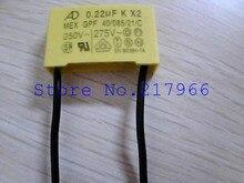 50 adet X, üreticileri kurşun reklam 275V 0.1uf 0.22UF K X2 güvenlik kapasitörler 224